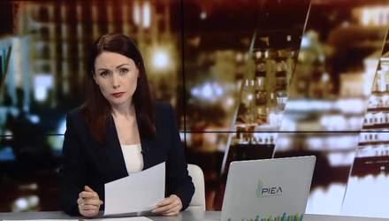 Підсумковий випуск новин за 21:00: Зняття арешту з майна Колобова. Роковини депортації з Криму