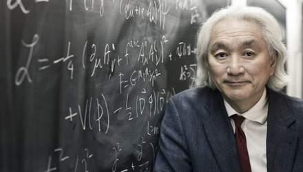 Популярний фізик припустив, на кого схожі прибульці