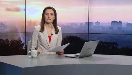 Випуск новин за 11:00: Авіакатастрофа на Кубі. Стрілянина у школі США