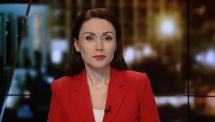 Підсумковий випуск новин за 21:00: Напад у Грозному. Авіакатастрофа на Кубі