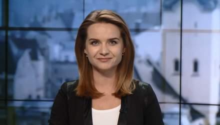 Випуск новин за 15:00: Вшанування пам'яті жертв сталінських репресій. Допит Артеменка