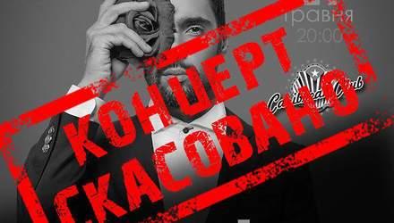 В Киеве отменили концерт Виталия Козловского