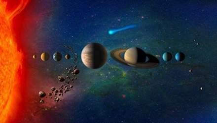 Вчені знайшли ознаки існування ще однієї планети у Сонячній системі