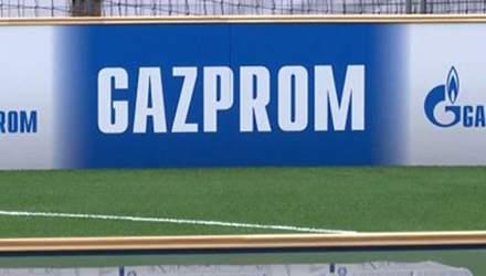 """Реклама """"Газпрому"""" на Хрещатику українців образила, а от на стадіонах чомусь ні, – Гапоненко"""