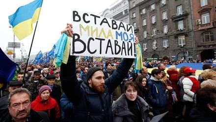 Институт просвещения. Почему украинская молодежь, которая способна на революцию, не голосует