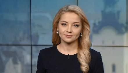 Випуск новин за 14:00: ДТП на Львівщині. Акція на підтримку Сенцова