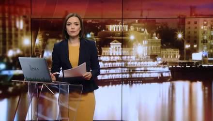 Випуск новин за 20:00: Віртуальний наступ на Україну. Скасування зустрічі Трампа з Кім Чен Ином