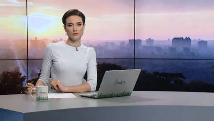 Випуск новин за 10:00: Напад на Стерненка. Доба на сході