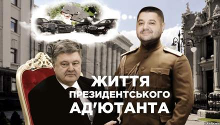Грановский пользуется незадекларированным элитным автопарком