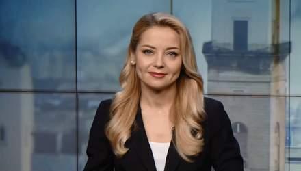 """Випуск новин за 16:00: Нове подання Луценка. Зміна розкладу в аеропорті """"Бориспіль"""""""
