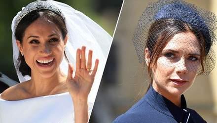 Виктория Бекхэм прокомментировала свадебный образ Меган Маркл