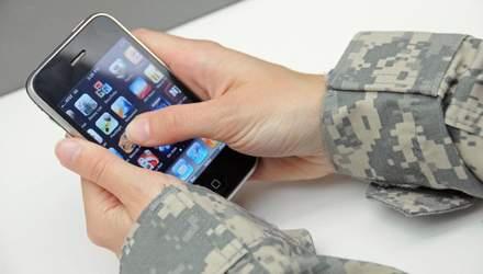 Техніка війни. Військові додатки для смартфона. Інноваційний безпілотний авіакомплекс для ЗСУ