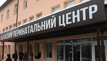 Перинатальний центр у Львові досі не запрацював після відкриття президентом Порошенком