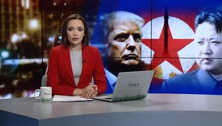 Випуск новин за 19:00: Зустріч Трампа і Кім Чен Ина. На Львівщині знайшли тіло військового