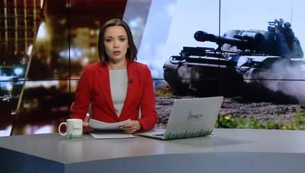 Підсумковий випуск новин за 21:00: Ситуація на фронті. Акція на підтримку Сенцова в Нью-Йорку