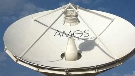 Компанія SpaceСom призупинила створення супутника Amos-8: названо причину