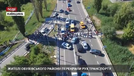 Жители Обуховского района перекрыли движение транспорта