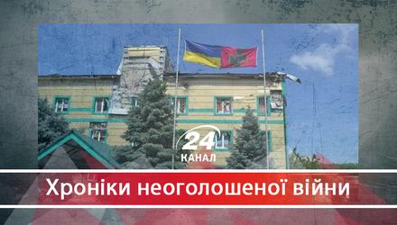 Мы сражались, чтобы не опозорить Украину, – военный об ожесточенных боях 4 года назад
