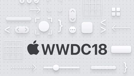 Літня презентація Apple WWDC 2018: відео (дивитися онлайн)
