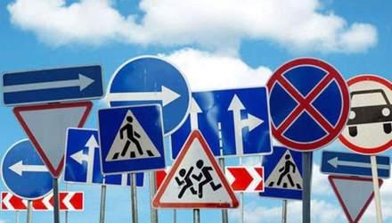 Європейські стандарти: коли запрацює і що передбачає нова система безпеки руху в Україні