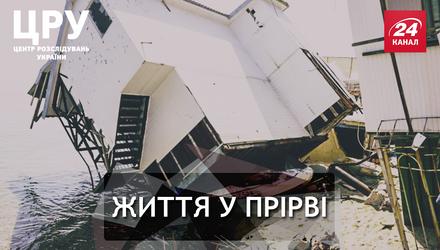 Зсув у Чорноморську: чому за свою халатність мають відповідати чиновники