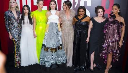 """В Голлівуді відбулась прем'єра фільму """"8 подруг Оушена"""": фото з червоної доріжки"""