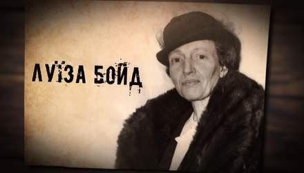 Как американка из эксцентричной богачки превратилась в исследовательницу украинского Полесья