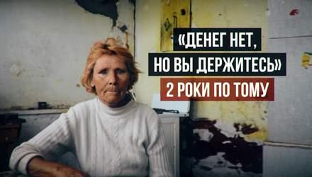 Грошей немає, але ви тримайтесь: як живе кримчанка, яка висловила невдоволення прем'єру Росії