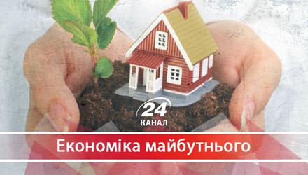 Переваги та недоліки відкриття ринку землі: якими міфами лякають українців
