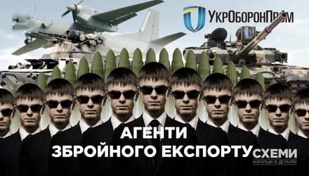 Как происходит экспорт украинского оружия и военной техники: тайные незаконные операции