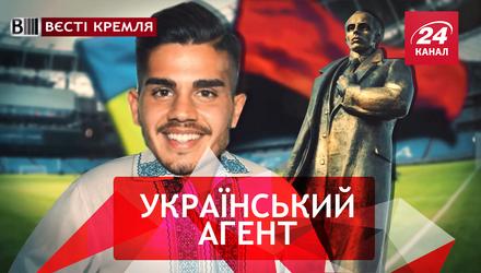Вести Кремля. Португальцы в России. Маркировка рыбок