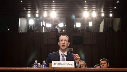 Більше, ніж ви могли уявити: у Facebook розповіли, які дані про користувачів збирає соцмережа