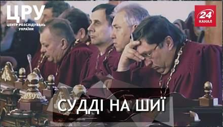 В Україні існує два Верховних Суди: чому держава платить суддям, які не судять