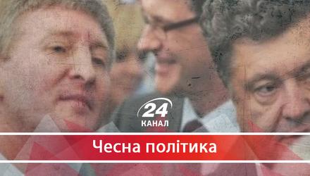 Як Ахметов грабує країну: статки мільйонера досягли нових вражаючих показників