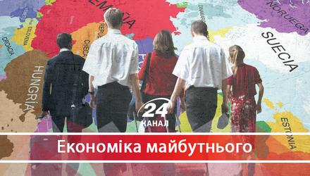 Трудова міграція: за яких умов українці перестануть тікати з країни