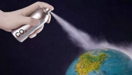 """Інститут просвіти. """"Енергетичні"""" лайфхаки, які допоможуть запобігти зміні клімату"""