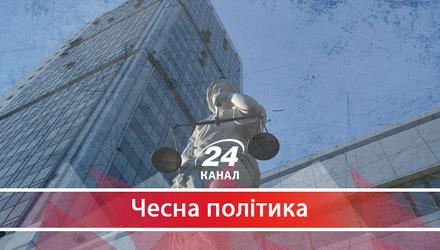 """Професійні шулера і катали: яку """"цікавинку"""" додали в закон про Антикорупційний суд"""