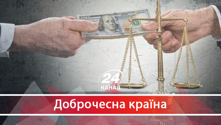 Чиї імена стоять за підписанням сфальсифікованого закону про Антикорупційний суд