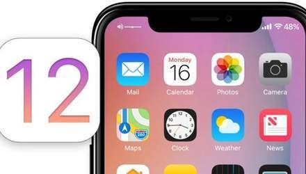 """Хакерам удалось """"взломать"""" новую функцию в iOS 12"""