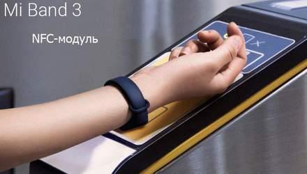 Чем отличается Xiaomi Mi Band 3 от Mi Band 2: четыре главные преимущества новинки