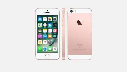 """В Apple ошеломили новостью: iPhone SE 2 """"для бедных"""" не будет"""