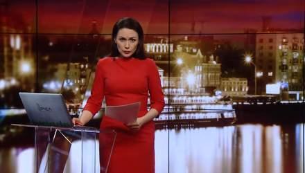 Выпуск новостей за 20:00 Игры непокоренных. Непогода в Луцке