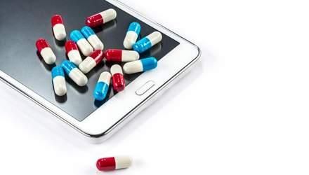 Минздрав презентовал приложение, где можно проверить, какие лекарства выдают бесплатно