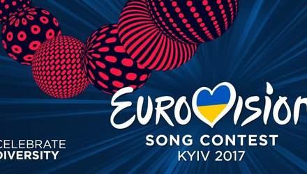 """Украинцы получили награду """"Каннских львов"""" за брендинг Евровидения-2017"""