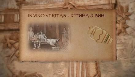 Истина в вине: как украинское виноделие стало известно во всем мире