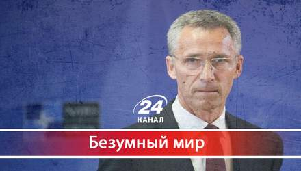 Не Путин: кто стал угрозой для НАТО