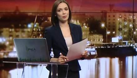 Випуск новин за 20:00: Розгляд законопроекту про нацбезпеку. Ситуація з біженцями в Україні