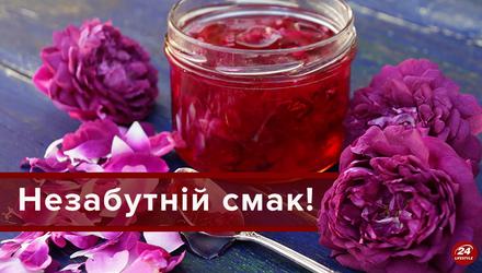 Варення з пелюсток троянд: рецепти приготування – традиційний, з цитрусовими та медом