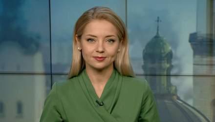 Випуск новин за 14:00: Сутички у міськраді Києва. Ситуація на фронті