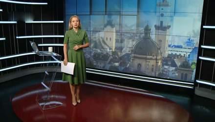 Випуск новин за 16:00: ВР ухвалила закон про Нацбезпеку. Мати Примова оголосила голодування